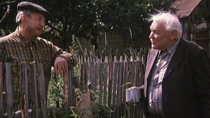 Белые росы. (1983). комедия