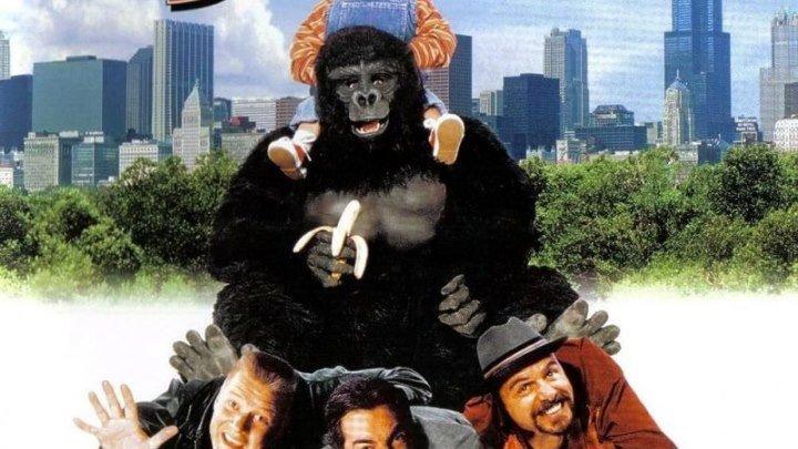 Младенец на прогулке, (1994) комедия.приключения