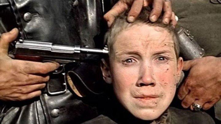 Иди и смотри 1985 СССР драма, военный