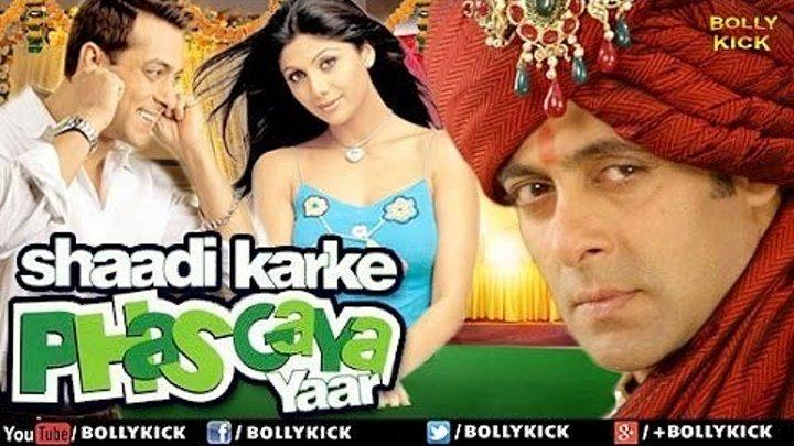 После свадьбы / Shaadi Karke Phas Gaya Yaar (2006) Indian-Hit.Net