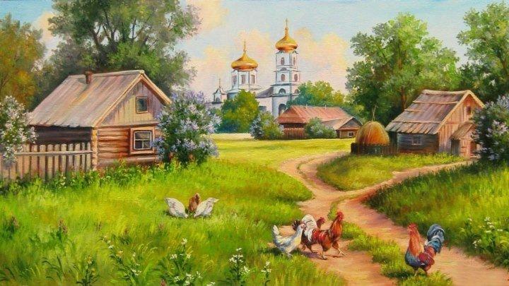 Для тех, кто вырос в деревне! ОЧЕНЬ КРАСИВАЯ ПЕСНЯ!