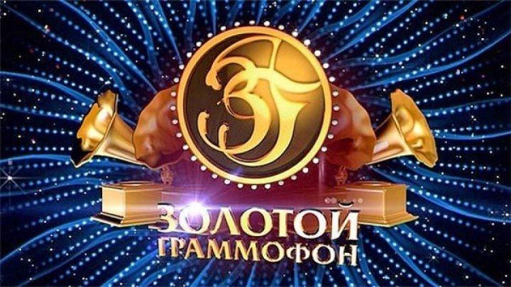 Золотой Граммофон № 17 - Русское Радио 2012 г