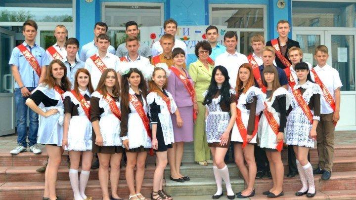 Шахтёрская ООШ №1 ВЫПУСК 2015 Самые яркие моменты ….