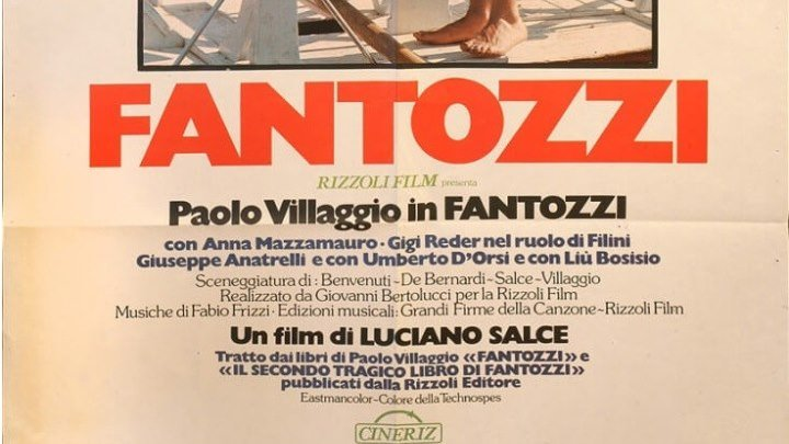Фантоцци - (Комедия) 1975 г Италия