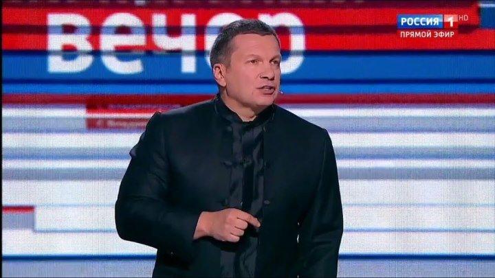 Соловьев подловил и ЖЕСТКО заткнул Ковтуна