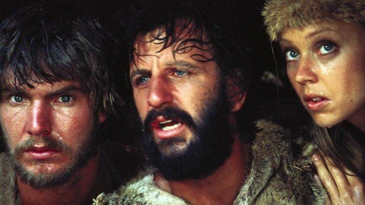 Пещерный человек - (Ринго Стар, Деннис Куэйд, комедия) -1981