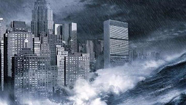 16+ Послезавтра 2004 г. - Драма/Катастрофа/Триллер/Фантастика