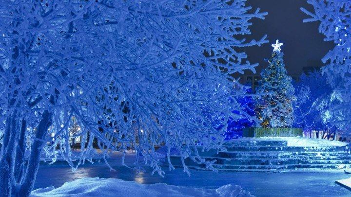 ❉ Синий, синий иней ❉❉ Новогодние песни ❉ C НАСТУПАЮЩИМ ВАС!!!