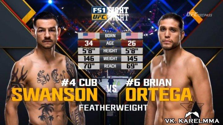 Каб Свонсон vs. Брайан Ортега.UFC Fight Night 123.