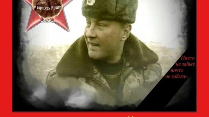 Боевым офицерам Игорь Крылов