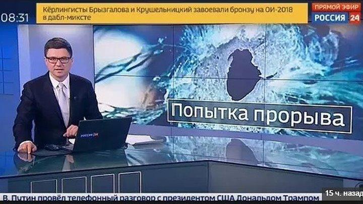 """СРОЧНАЯ новость! """"Гepои"""" Пopoшенко несут новые П0ТЕPИ!"""