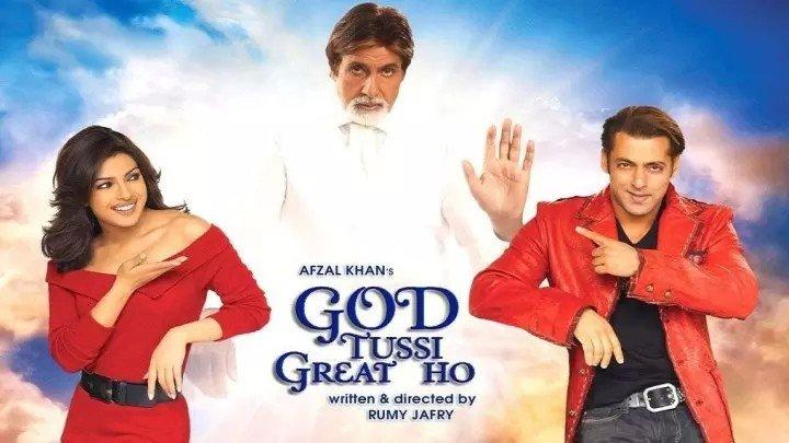 О Боже, Ты Велик! (2008) (God Tussi Great Ho)