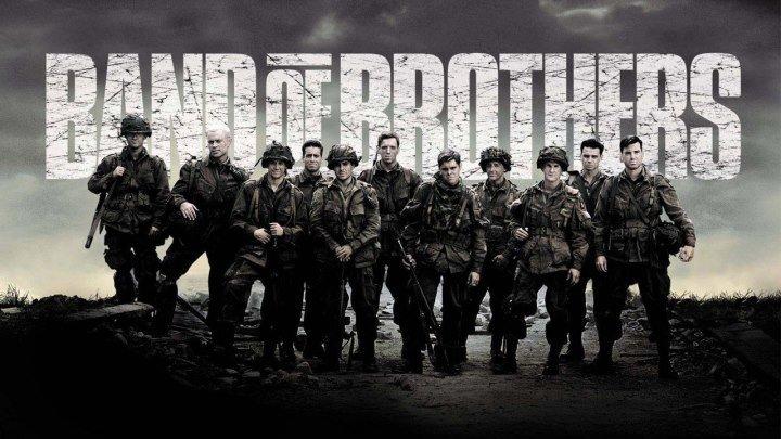 Братья по оружию. 10 серия (2001) FULL HD