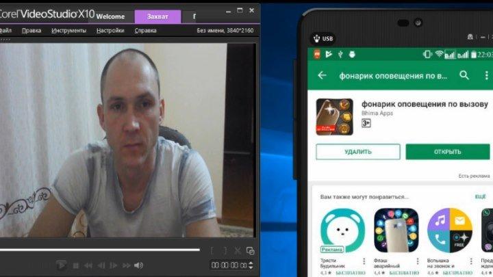 Обзор приложения LG фонарик оповещения по вызову на Андроид - Русский Жестовый Язык. Подпишитесь на наш канал YouTube https://www.youtube.com/c/Iamdeaf