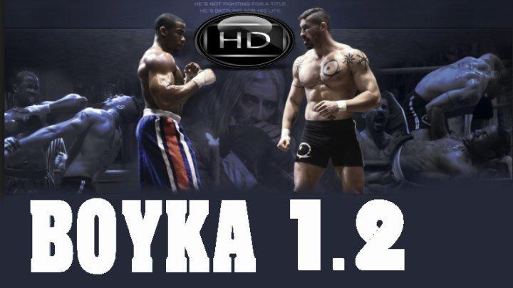 Boyka 1,2 Muxokamaga o'rin yoq 1.2 HD (1-rus tilida) (2-o'zbek tilida)