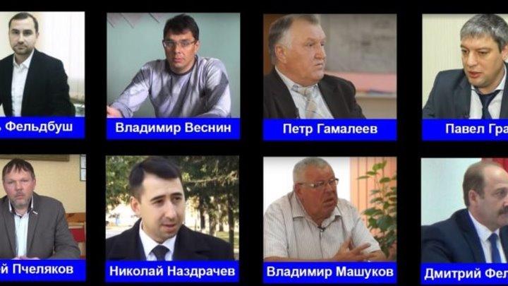 Непростой выбор: кто станет следующим главой Рубцовска?