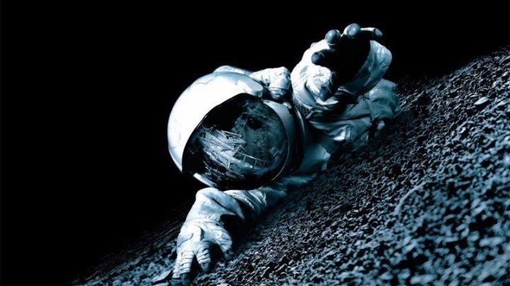Аполлон 18 (2011)