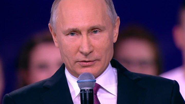 Путин рассказал, когда примет решение об участии в выборах-2018