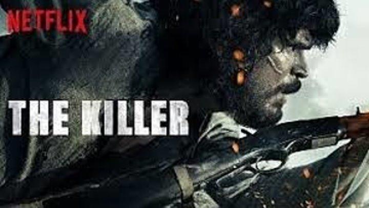 Убийца (2017) O Matador