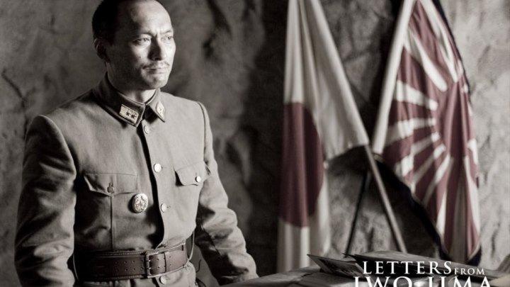 Письма с Иводзимы (2006) Letters from Iwo Jima