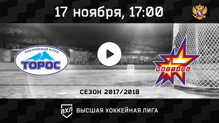 """""""Торос"""" Нефтекамск - """"Ижсталь"""" Ижевск"""