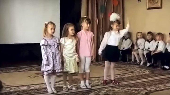Детский сад девочка прикол видео дети