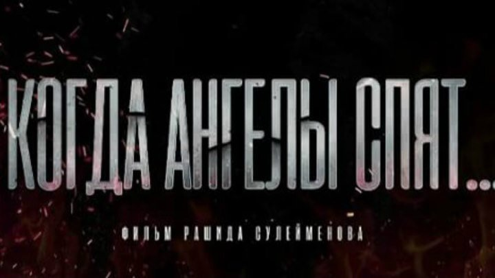 korga анreлы cnяm