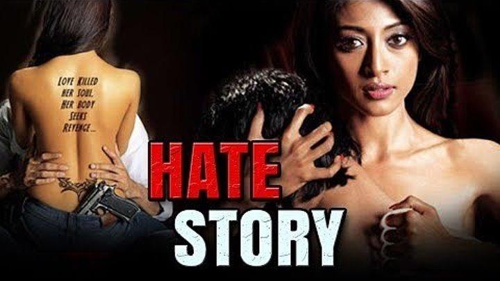 История ненависти / Hate Story (2012) Indian-HIt.Net