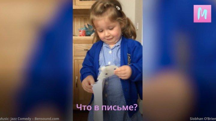 Девочка расстроилась, что мама родила ей братика!