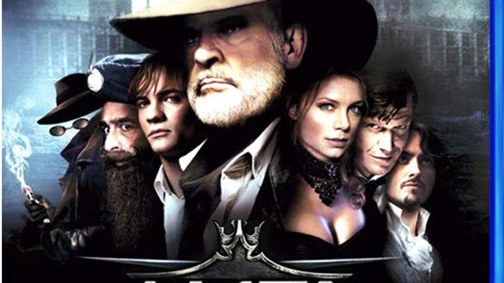Фильм Лига выдающихся джентльменов НD (2003)