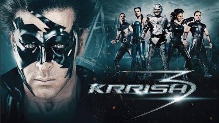 Крриш 3 / Krrish 3 (2013) Indian-HIt.Net