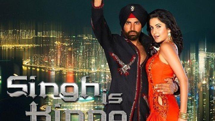 Король Сингх / Singh Is Kinng (2008) Indian-HIt.Net