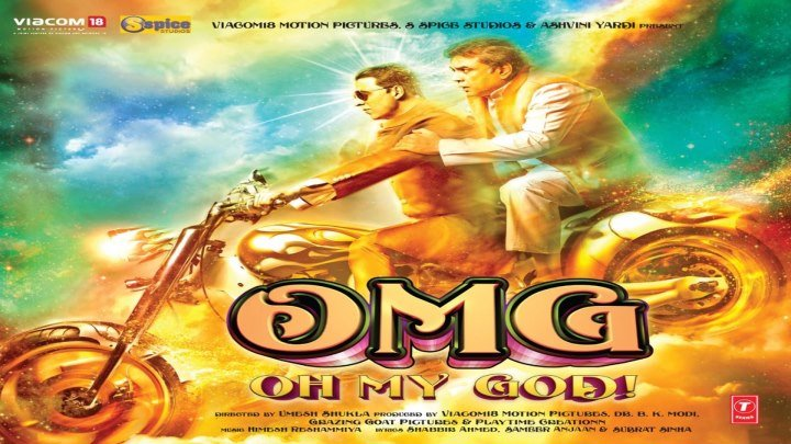 Невероятная история / О, мой Бог! / OMG / Oh My God! (2012) Indian-HIt.Net