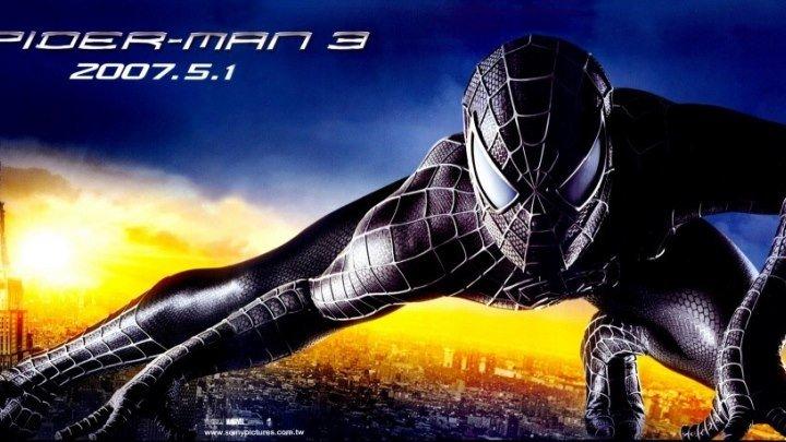 Человек-паук 3: Враг в отражении HD(фантастика, боевик, приключения)2007