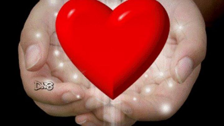 Пока твоё сердце стучит. (Ирина Самарина-Лабиринт)
