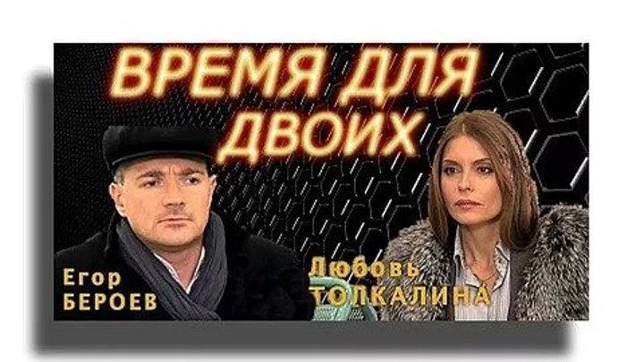 Время для двоих (2011) Жанр: Мелодрамы, Русские