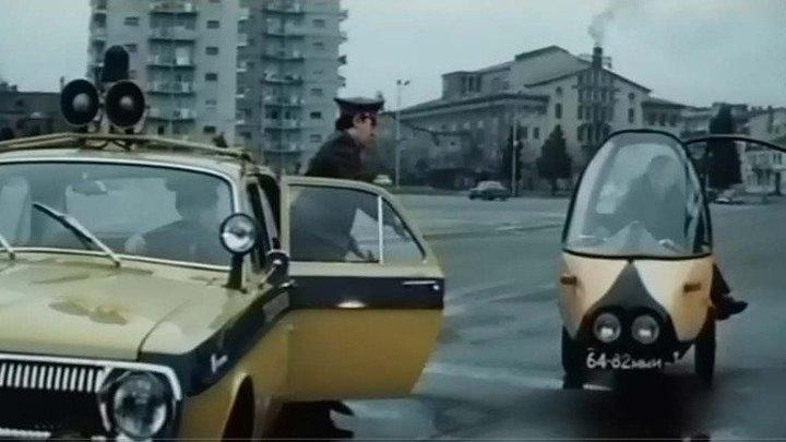 Развлечение для старичков (СССР 1976) Комедия, Мелодрама