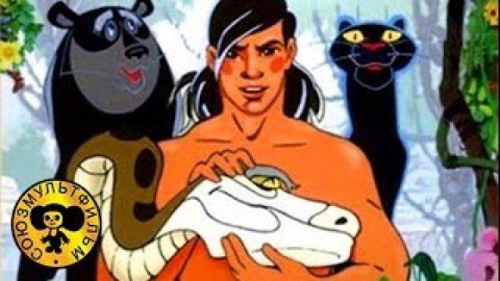 МАУГЛИ. Мультфильм для детей все серии подряд. Смотреть старый добрый мультик онлайн. Союзмультфильм.