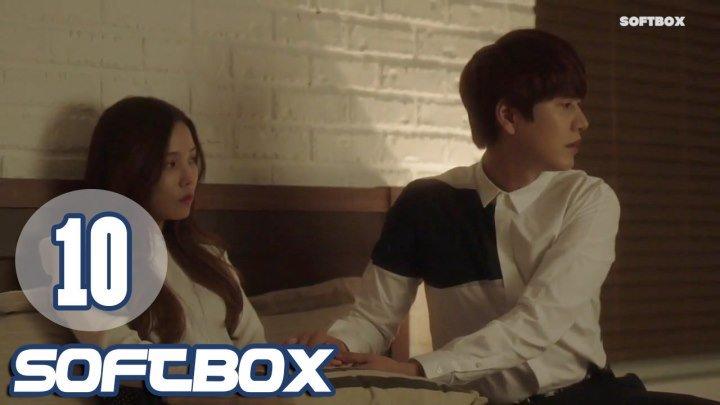[Озвучка SOFTBOX] Бон Сун - влюбленный киборг 10 серия