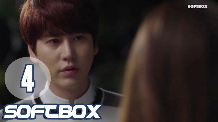 [Озвучка SOFTBOX] Бон Сун - влюбленный киборг 04 серия
