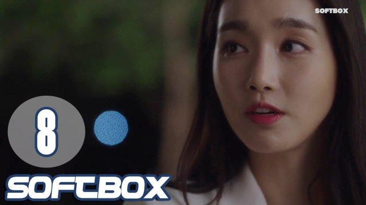 [Озвучка SOFTBOX] Бон Сун - влюбленный киборг 08 серия