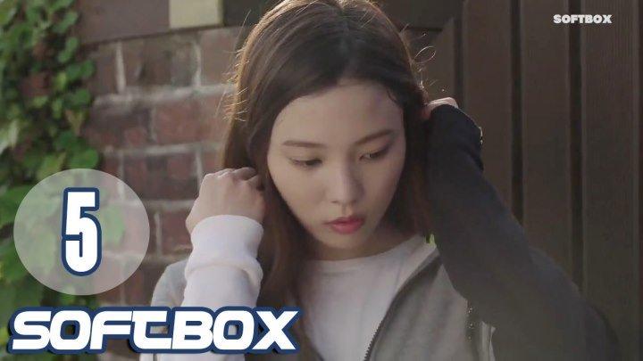 [Озвучка SOFTBOX] Бон Сун - влюбленный киборг 05 серия