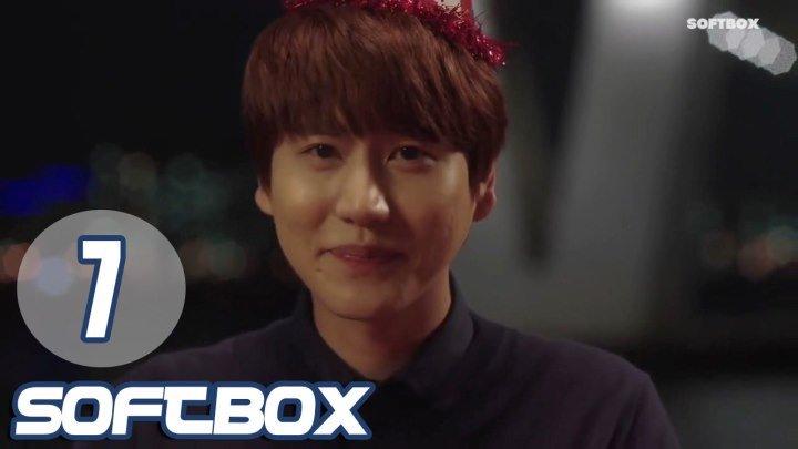 [Озвучка SOFTBOX] Бон Сун - влюбленный киборг 07 серия