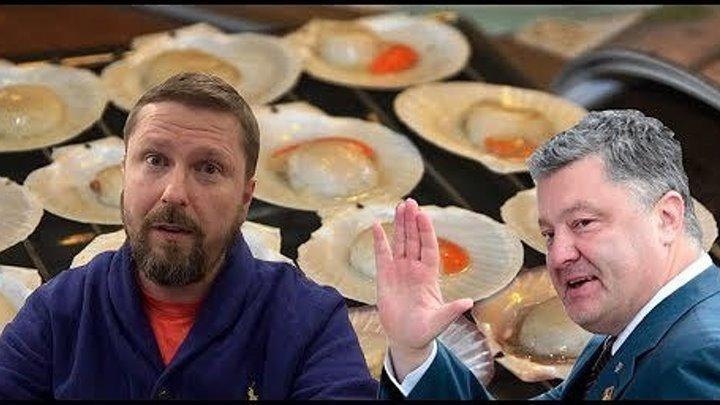 Актер Петр и морские гребешки
