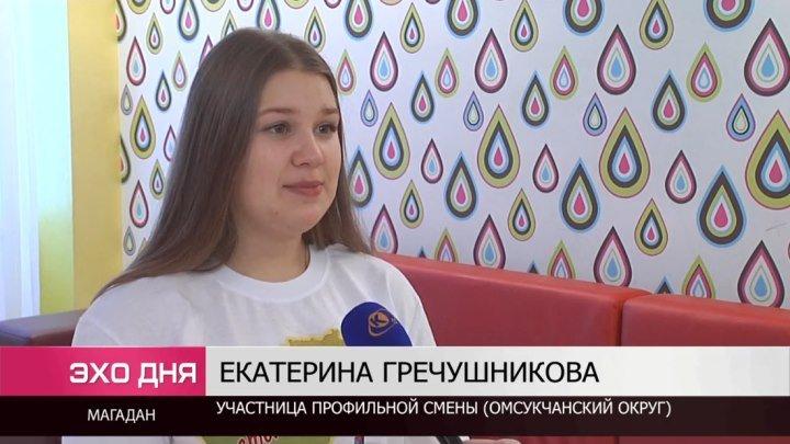 """Сюжет из ТВ программы """"Эхо Дня"""" от 02.11.2017. Северный Артек"""