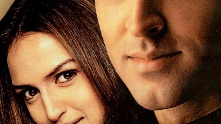 Ни Ты знаешь Ни Я Замечательный Индийский фильм