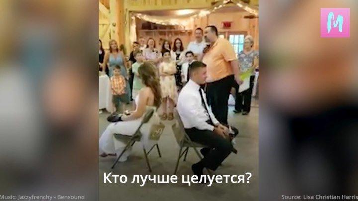 Мистер и миссис Смит на свадьбе