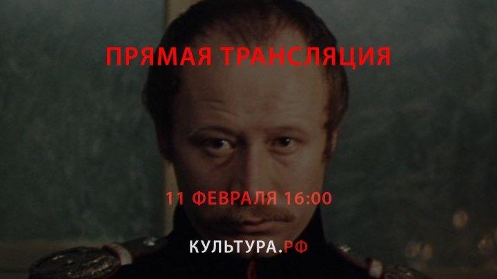 Фильм Игоря Масленникова «Пиковая дама» - кинотеатр «Победа»