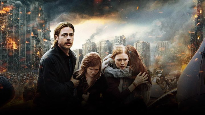 Война миров Z (2013) 12+ (World War Z)