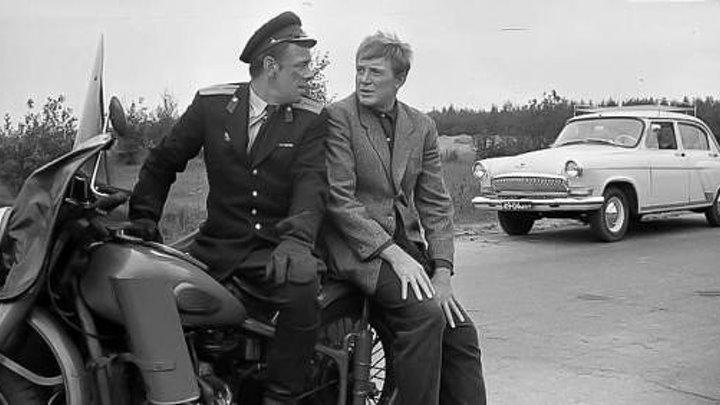 Фильм - Берегись автомобиля (СССР 1966 г.)